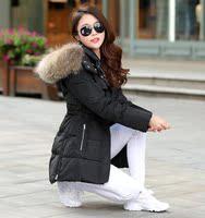 2015新款韩国代购羽绒服女大毛领中长款修身A字大码外套纯色加厚