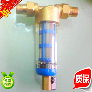 Pre-filter backwash cleaning scraped home water pipes central water purifier filter