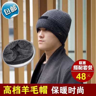 Free shipping plus thick warm wool cashmere wool men's ear Korean winter days cycling Baotou northeast hat