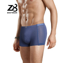 Z8 authentic special package mail Comfortable breathable ice silk joining together the perspective of modal thin waist boxer pants men's summer