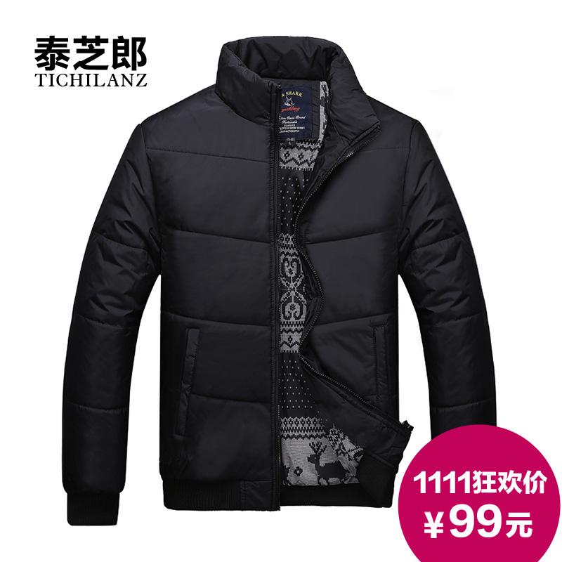 Купить Мужскую Куртку Недорого Бу
