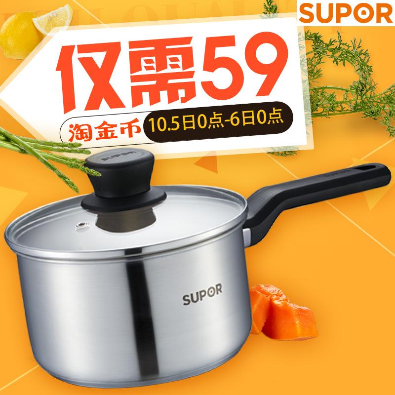 【10.5白菜价】福利,淘宝天猫白菜价商品汇总
