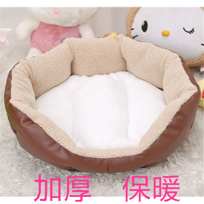 Warm brown cat kennel pet winter thick bed house VIP Bichon Golden Retriever Chihuahua