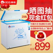KEG/韩电 BC/BD-208TM小型冰柜商用家用卧式冷藏冷冻单温速冻冷柜