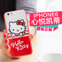 道瑞Xdoria Hello Kitty 凯蒂猫苹果6iPhone6S Plus5.5寸手机壳套