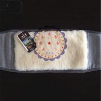 澳洲羊毛皮毛一体长毛保暖防寒针织羊绒护腰 送老人包邮