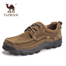 Taiwan camel shoes men's shoes breathable leather loafers winter man USES outdoor sports shoes