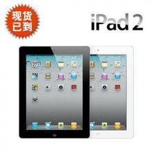 Apple / Apple iPad 2 wifi version (16G) iPad2 3G version of the original hand-generation Tablet PC