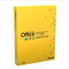 office for Mac 2011 家庭与学生版 Mac office 中文