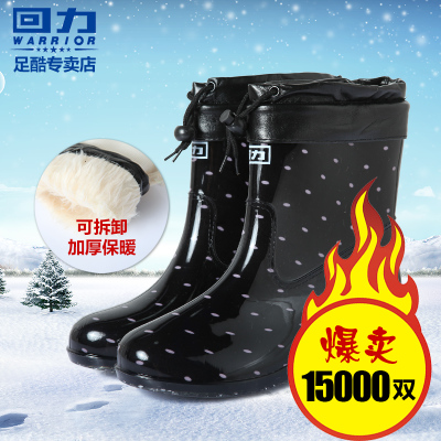 Pull back rubber boots in tube rain boots genuine Ms. fall and winter days plus velvet rubber boots shoes waterproof overshoes fashion shoes