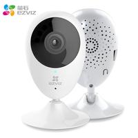 萤石C2C无线网络摄像头看家神器语音云视屏摄像机高清夜视监控机