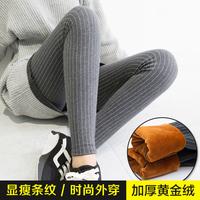 条纹高腰加绒加厚外穿打底裤秋冬季女士保暖长裤紧身小脚女裤大码