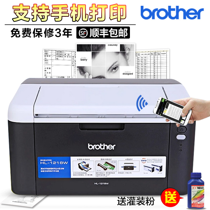 两台台式电脑怎么共享一台打印机