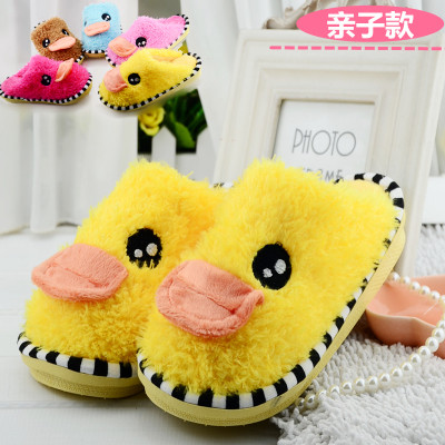 Genuine winter children cotton slippers size yellow duck cute boys and girls at home does not include non-slip padded with