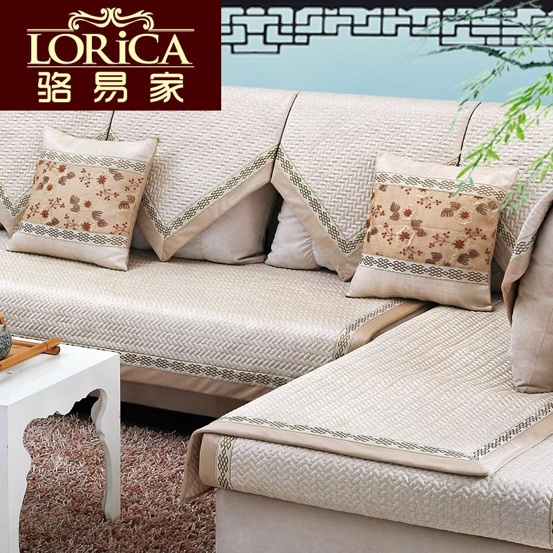 骆易家 2015夏季冰丝凉席沙发垫四季布艺凉垫夏天欧式沙发套罩巾