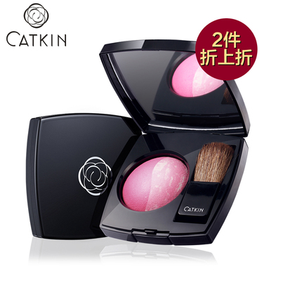 Enhance the color card Ting CATKIN only you cream blush rouge genuine trimming red sun sent makeup sample
