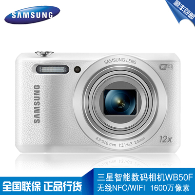 Samsung / Samsung digital camera WIFI camera WB35F shipping SF State Bank of genuine continent