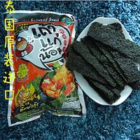 代购正宗泰国原装进口36克小老板烤海苔 big bag冬阴功炸紫菜海苔