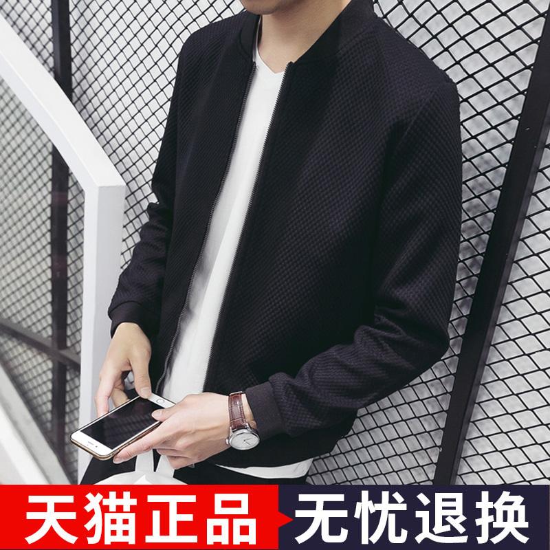 男士外套冬季2016新款加厚保暖衣服秋季韩版修身帅气男装夹克衫潮