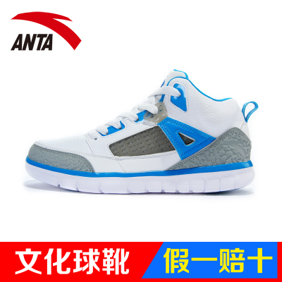 Anta Fall 2014 men's basketball shoes AJ4 new high-top sneakers boots 11431006-1-2-3