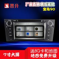 晋升车载DVD导航一体机适用于宝马新3系E90 318i 320i 325iGPS行