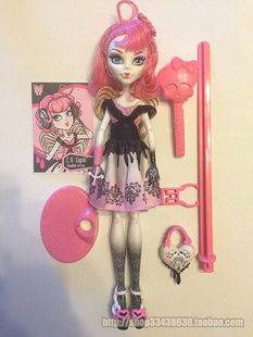 monster high single