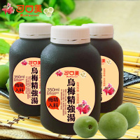 【可口美】乌梅精强汤350ml  台湾原装珍贵梅精入料调节酸碱平衡
