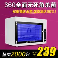 爆款跃马2015柜式小型消毒柜家用迷你紫外线组合臭氧杀菌正品包邮