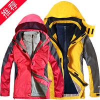 户外冬季冲锋衣男女 三合一两件套 抓绒加厚外套防水透气登山服潮