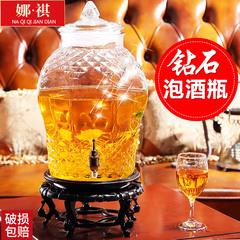娜祺无铅加厚玻璃泡酒瓶带龙头酿葡萄酒杨梅酒瓶人参泡酒坛酒桶