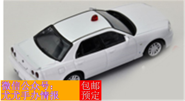 Tomica NEO TLV-N126a Skyline Mobile Investigation Car White