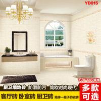 厨卫砖简欧不透水墙砖300x600 卫生间浴室防滑瓷砖釉面砖阳台地砖