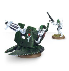 【ED】Eldar Support Weapon 预定