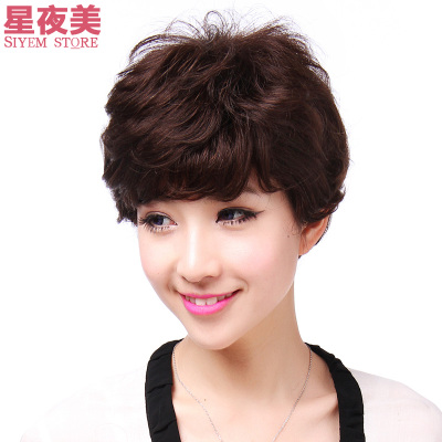 Starry US middle-aged real hair wig short hair female fluffy crown hair repair handsome face realistic fashion wigs