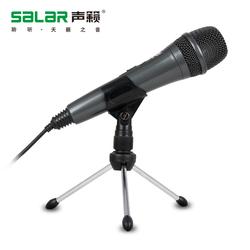 Salar声籁M19台式机电脑麦克风话筒笔记本电容麦K歌会议录音设备语音主播有线家用游戏专用直播用通用专业