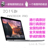 Apple/苹果 MacBook Pro MF839CH/A 840 841 X72 X82