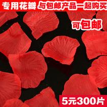 仿真花瓣 玫瑰花瓣 婚庆 婚礼 布艺 红色 假花瓣 5元300片