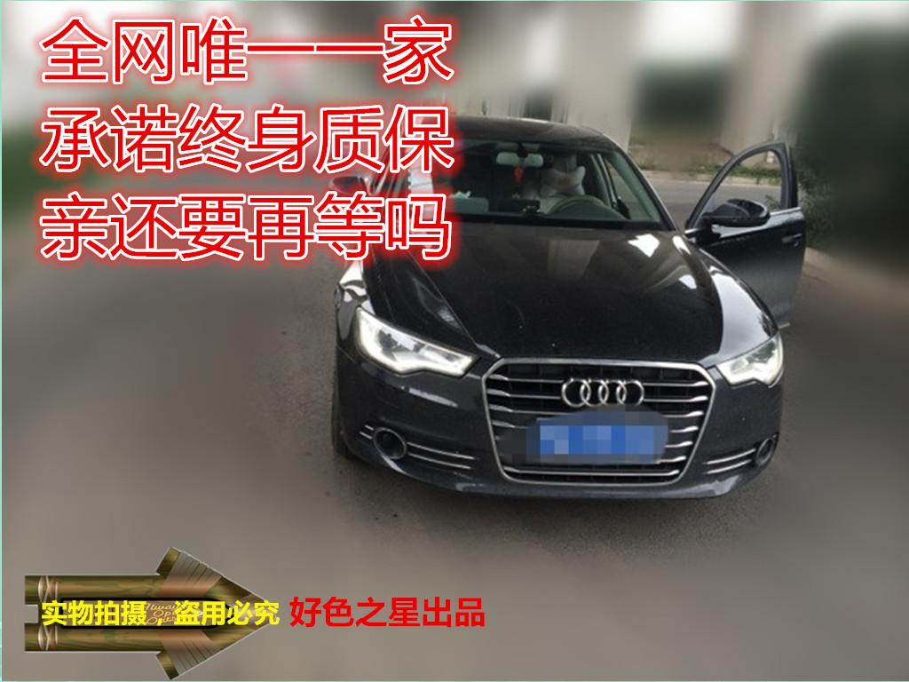奥迪翻新全车喷漆全车翻新个性喷涂汽车烤漆上海实体服务