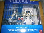 FIX GFF 7003 SEED 强袭自由高达 STRIKE FREEDOM ROBOT魂 日版