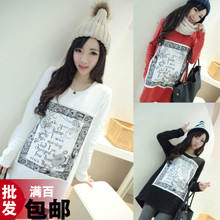 OMMA H725B - 209 ah joker sexy design printing quality goods warm coat coat washable package mail
