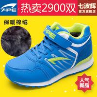 七波辉正品男童鞋 2015秋冬新品男童加绒棉鞋儿童保暖大棉鞋