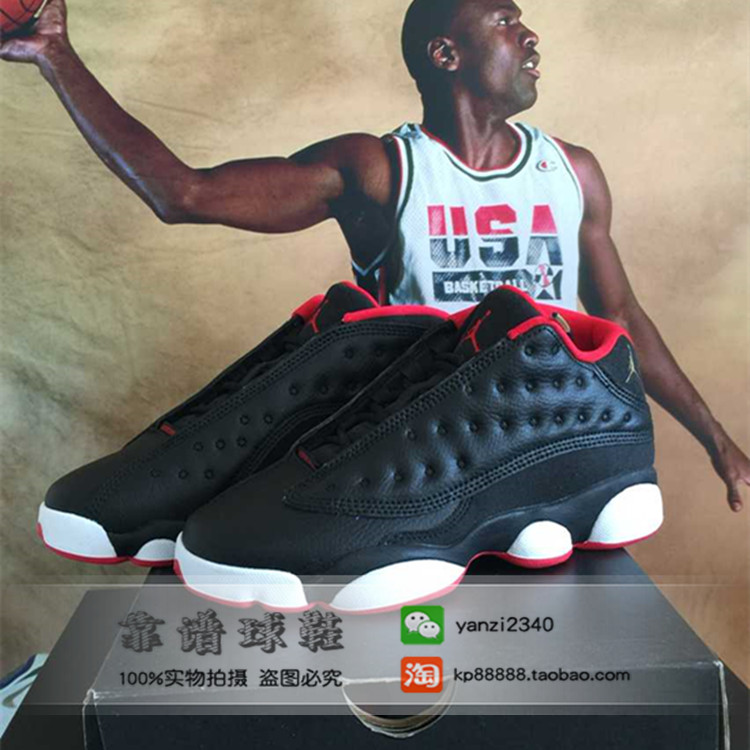 靠谱球鞋  Air Jordan 13 Low Bred 黑红13low 310881-027