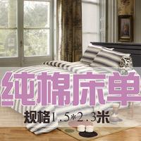 1.5*2.3m老粗布床单纯棉床单全棉双人单人床单加厚床单特价批发