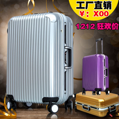 Aluminum frame Trolley Wheels ABS hard case luggage suitcase PC password shipping large boxes for men and women 32 inch