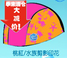 英国Splash About UV Swim Hat 婴幼儿儿童抗UV游泳衣 泳帽