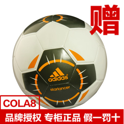 Adidas Adidas special game football 2015 new men's football accessories football genuine