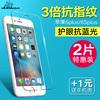 苹果6钢化膜iphone7手机膜6s I6Plus 7P高清8抗蓝光保护膜6sp水凝