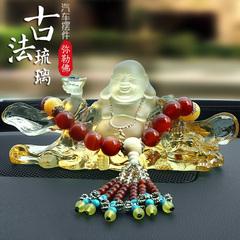 古法琉璃汽车摆件车载弥勒佛笑佛平安车饰创意男时尚车载装饰用品