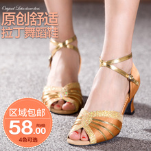 In the summer the new women's adult Latin dancing shoes and dance shoes square dancing shoes sandals square dancing shoes