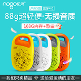 Nogo /dimethoate F3 wireless Bluetooth speaker portable mini portable outdoor sports small stereo subwoofer running